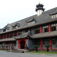 重庆大学概况